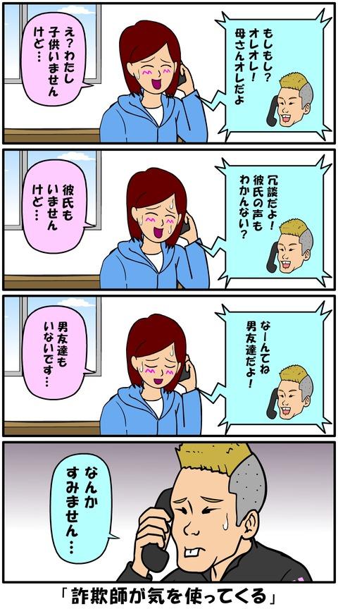 耐え子_1150縦長_0008