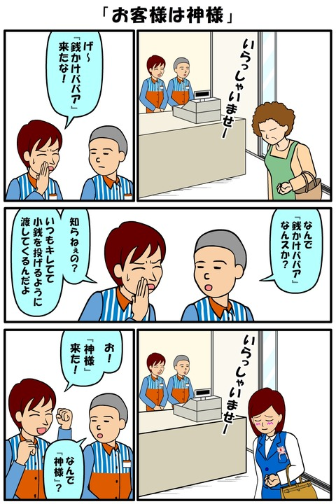 耐え子_470縦長_0002