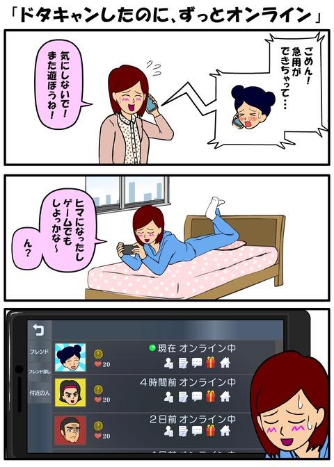 耐え子_870縦長_0006