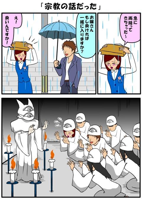 耐え子_430縦長_0003
