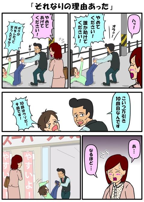 耐え子_730縦長_0010