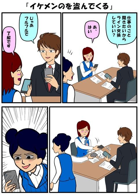 耐え子_1050縦長_0006