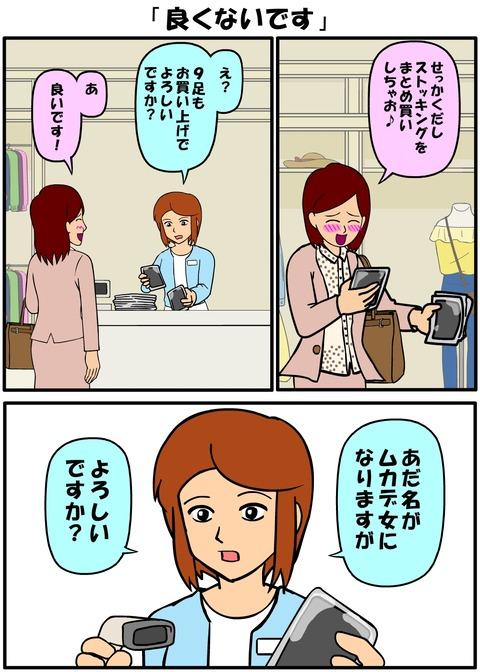 耐え子_1190縦長_0002