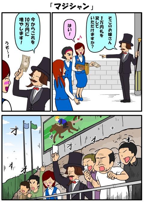 耐え子_770縦長_0007
