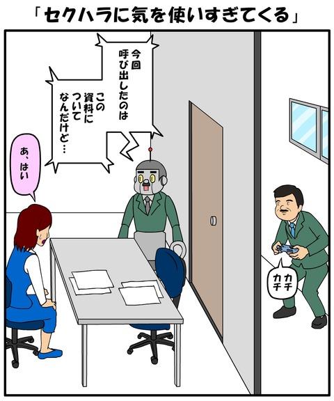 耐え子_1010縦長_0006
