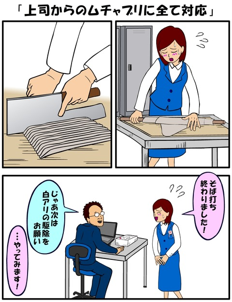 耐え子_300縦長_0001