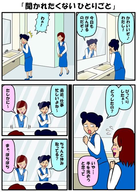 耐え子_850縦長_0001