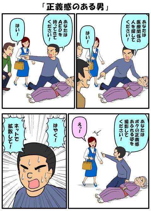 耐え子_850縦長_0010
