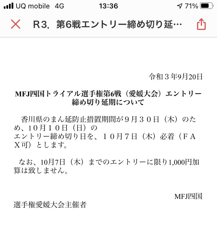 2021-09-20 13.46.54