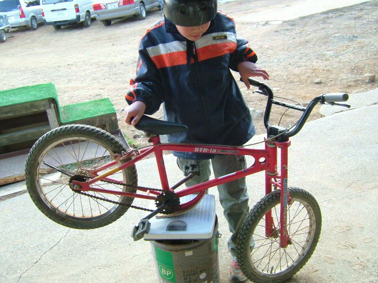 2007_0211trv20075
