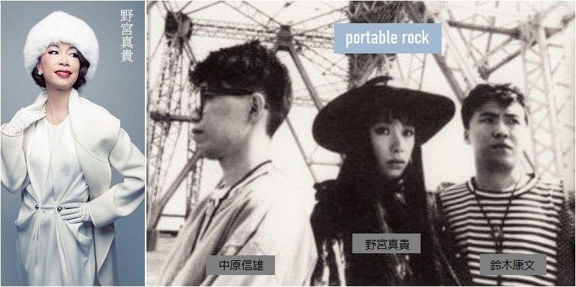 portable rock3 (2)