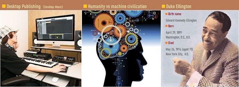 人間と機械-X-90
