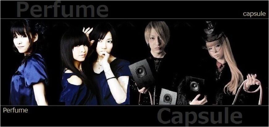 Perfume × capsule-EX