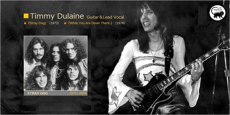 Timmy Dulaine