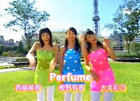 SOSEGON魂  Perfume