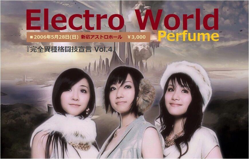 perfume_elewor2