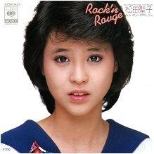 Rock'n Rouge