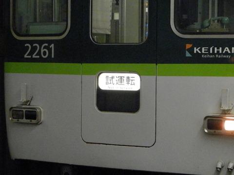 P7060820