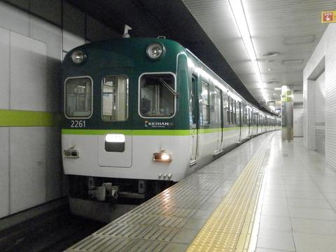 P7060819