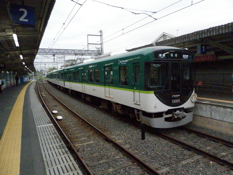 PA011244