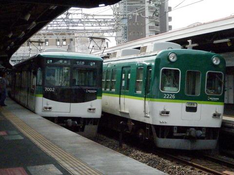 P9051021