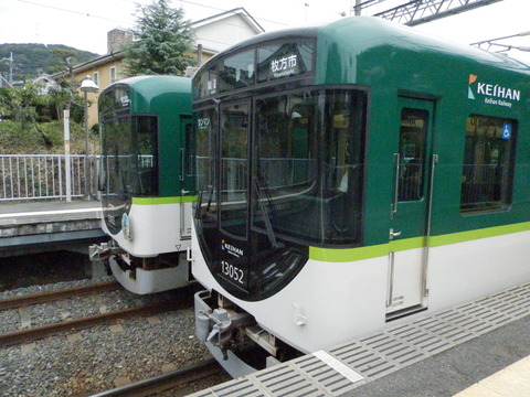 PA011253