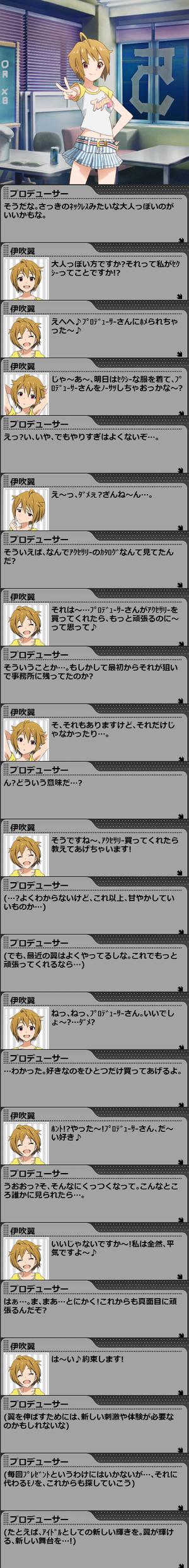 翼LV6_2