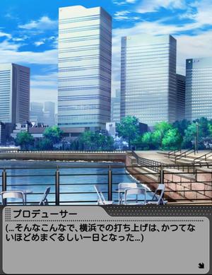 [第9話]みんなで過ごす横浜_52