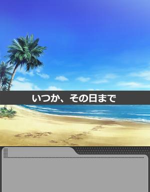 響アイドルエピソード1