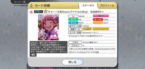 Screenshot_20201119-003549