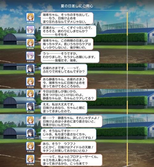 野球大会2