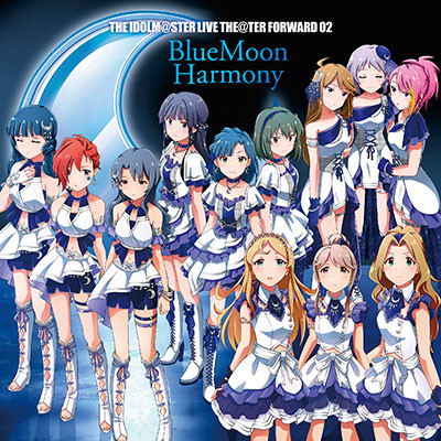 BlueMoon Harmony