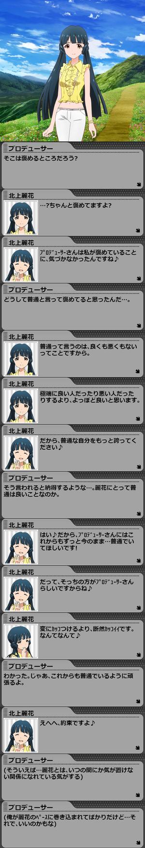 麗花LV5_3