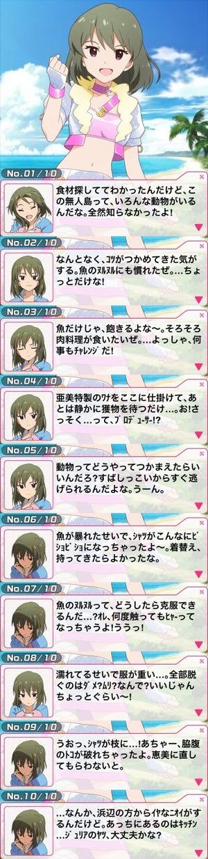 昴20-30