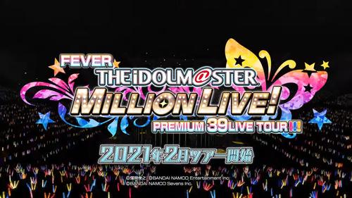 スペシャルPV第1弾 1-29 screenshot