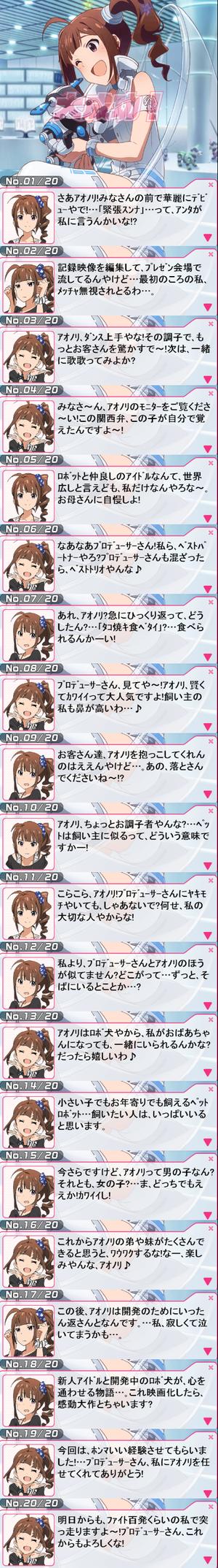 奈緒30-大成功