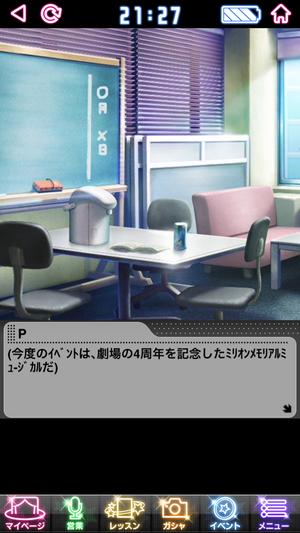 【北沢志保アイドルエピソード#4】765レヴュー・ショー01 (1)
