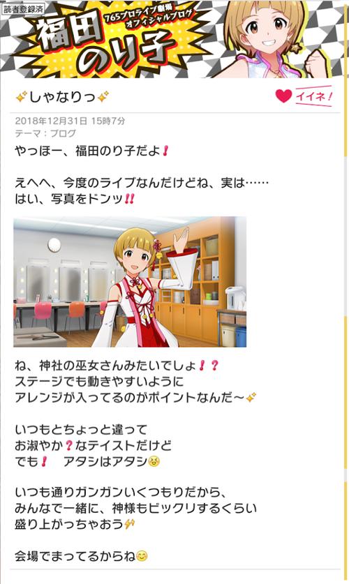 のり子ブログ