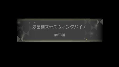 IMG_0338