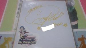 A賞_百合子サイン