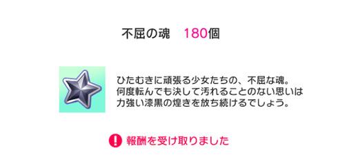 birth_2