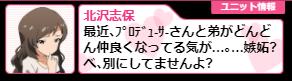shiho_1000_aisatsu