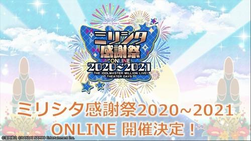 20210111200029