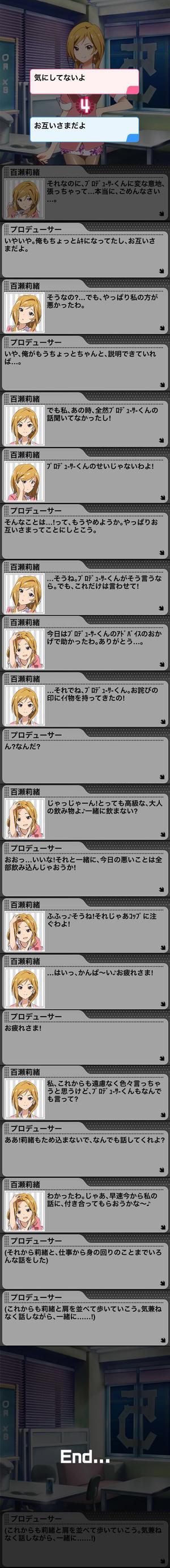 莉緒LV6
