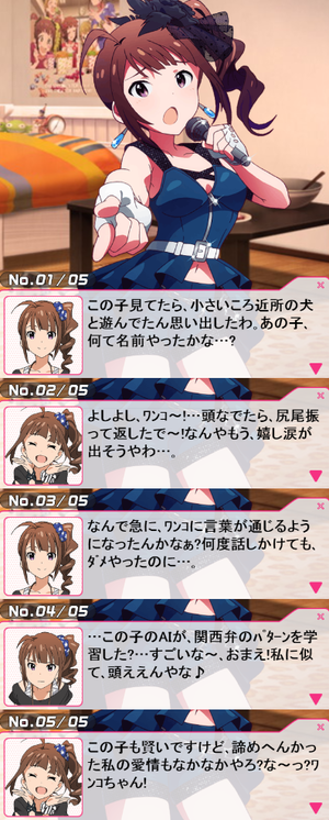 奈緒20-29大成功