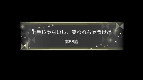 IMG_8264