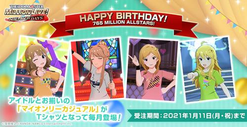 million_birthday_1043_535_nov