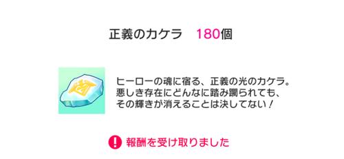 IMG_9811