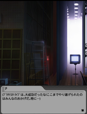 Screenshot_2015-09-14-22-28-44