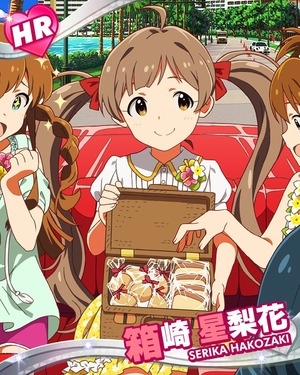 車でお菓子パ-ティ-♪ 箱崎星梨花